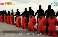 (粵)IS又發新片 集體處決基督徒