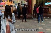 (粵)光鮮女乞錢買LV 有冇人施捨?