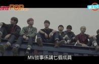 (粵)防彈少年團將回歸 新歌MV預告曝光
