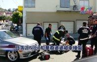 (國)日落區N街7旬華裔婆婆被車撞傷