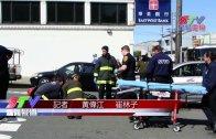 (粵)日落區N街7旬華裔婆婆被車撞傷