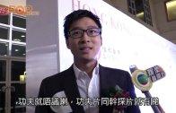 (粵)唔擔心被綁架 霍啟山:我腳法就OK