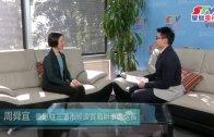 (粵)焦點訪談-香港積極參與三藩市國際電影節 Part A