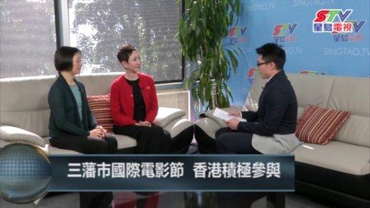 (粵)焦點訪談-香港積極參與三藩市國際電影節 Part D