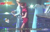 (粵)希澈Super Show續扮女 今次扮少女時代