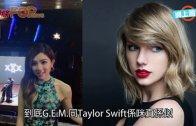(粵)中國Taylor Swift? G.E.M.話自己似