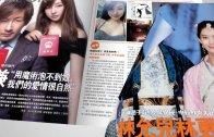 (粵)05/16星島週刊
