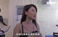 (粵)情挑攝影師 黃榕影全裸寫真