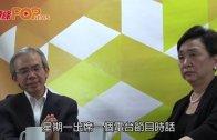 (港聞)林煥光唔會簽名撐政改 寄語政府多解說
