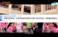 (粵)顏福偉新歌大有含意 網民反應不一