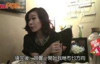 (粵)朱紫嬈拒認富家女 連司機都無