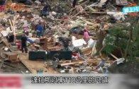 (粵)龍捲風霸氣殺到 小鎮三成房屋吹毁
