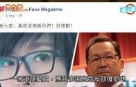 (粵)高登普選香港艾美獎 港視劇大贏家