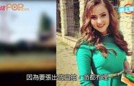 (粵)火車頂危險自拍  少女活活燒死