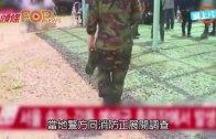 (粵)首爾「兵變」 軍人亂槍殺同袍後自殺