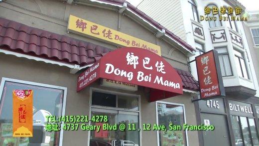 鄉巴佬餐館