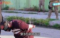 (粵)伊斯蘭國又當街斬首 一斬就斬三個