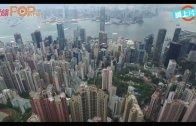 (粵)反水貨客累事  深圳競爭力贏香港