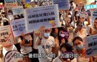 (港聞)國泰勞資傾唔掂數  揚言暑假大罷工