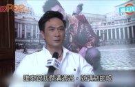 (粵)吳鎮宇嬲爆掟咪  囝囝永久傷無人理
