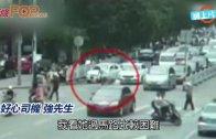 (粵)愛心司機在柳州 停車扶婆婆過路