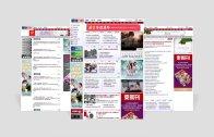 (粵)星島日報網站全新版面
