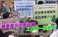 (港聞)國泰資方改簽協議  工會周一再談判