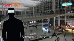 (粵)新沙士疑似患者追蹤  南韓飛港轉大巴上惠州