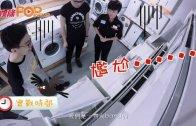 (粵)港視無牌慘到轉行 唐寧賣冷氣機