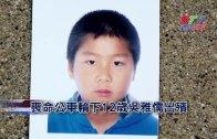 (國)喪命公車輪下12歲吳雅儒出殯