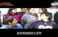 (粵)淫辱兩女逼飲精液  變態男判囚241年