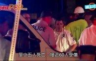 (粵)大鑊!美列車出軌 十節翻側逾60死傷