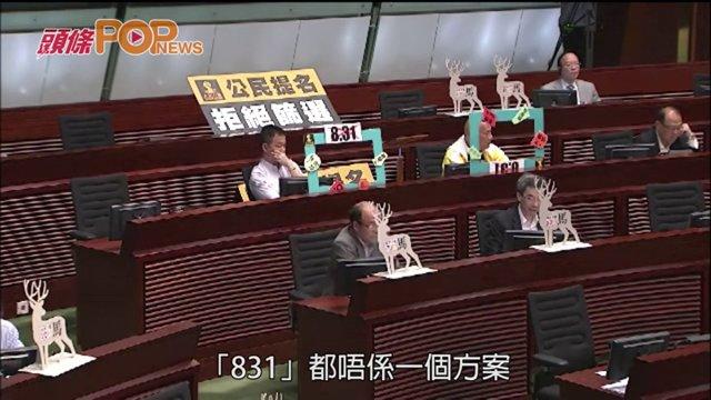 (港聞)馮檢基促撤回831 CY:去深圳真接問