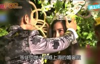 (粵)Angelababy做人妻 黃曉明曬結婚證