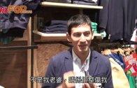 (粵)名模Anthony入影壇 唔敢挑戰甄子丹