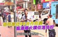 華埠清晨百老匯街 64歲華婦遭車撞死