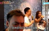 (粵)台灣金曲獎激鬥  Eason大戰學友