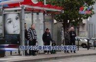 (粵)MUNI公車新獲4810萬撥款