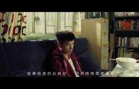 周殷廷《半祝福》MV