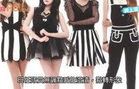 (粵)T-ara霸凌醜聞未散 歌迷又集體抗議?