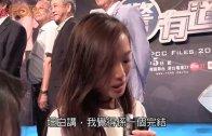 (粵)周永恆想見兩女 阿Yu冷笑話好弔詭