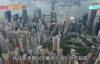 (港聞)中國城市競爭力排行 港跌到12,死未?