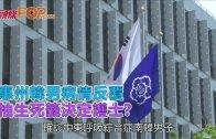 (粵)惠州韓男病情反覆  抽生死籤決定護士?