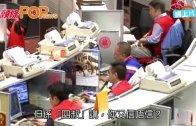 (粵)政改通過恒指衝三萬 四叔:年年捐十億