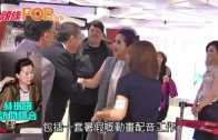 (粵)千嬅廣州演唱會押後 林珊珊:唔怕人話
