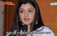 (粵)印度女明星去抽脂 手術後心臟病發猝死