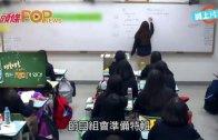 (粵)南韓新沙士失控 《我去上學啦》停課