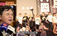 (港聞)批評學生燒基本法 范太:你哋想香港獨立?