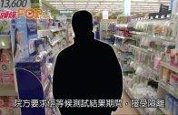 (粵)韓新沙士再增三死 患者拒隔離要周圍傳播