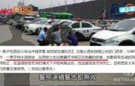 (粵)西安火車站恐襲? 維族男磚頭扑人